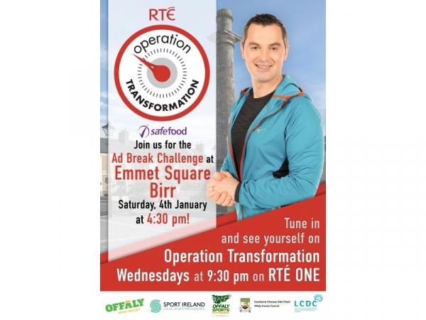 Ad Break Challenge - Operation Transformation